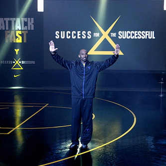 nike-kobesystem-success-for-the-successful-02.jpg